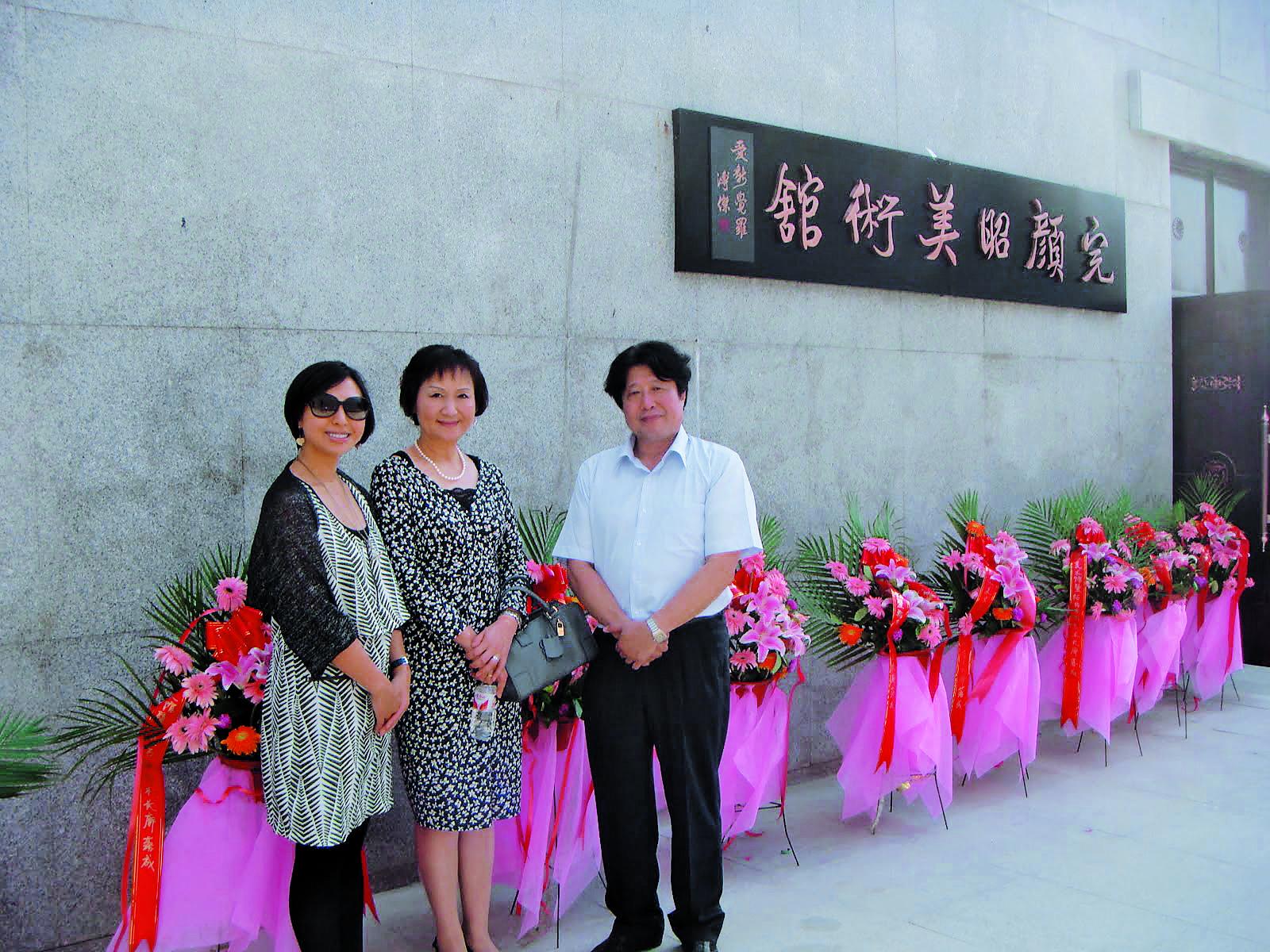 2012年8月中国ハルピンにて 王昭美術館開会式